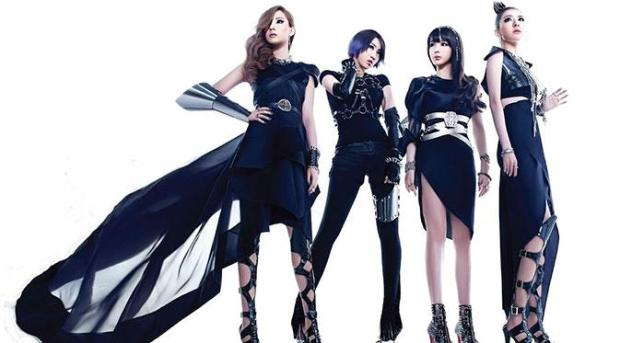 Girld generation2ne1-130829b